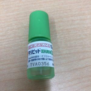 薬 外耳 炎